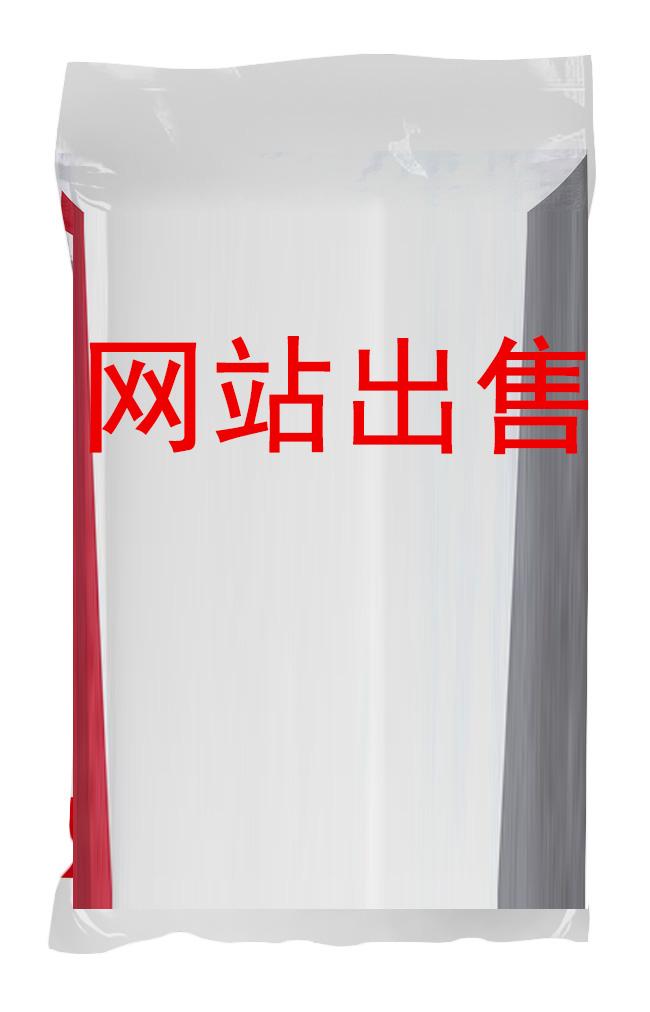 丰县乳猪前期教槽饲料20KG